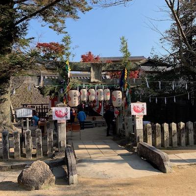 宮島荒蛭子神社