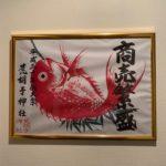 宮島鯛の絵